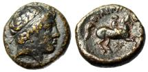 "Ancient Coins - Macedonian King: Philip II ""Apollo & Youth on Horse, Thunderbolt"" VF"