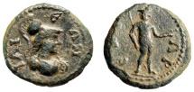 """Ancient Coins - Troas, Ilion (Troy) Psuedo-Autonomous Issue """"Athena & Hector, Trojan War"""" Rare"""