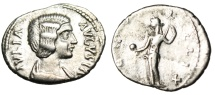 "Ancient Coins - Julia Domna Silver Denarius ""VENVS FELIX Venus With Apple"" Alexandria RIC 580"