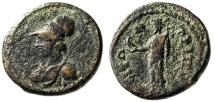 "Ancient Coins - Lydia, Tripolis Psuedo-Autonomous Issue ""Athena & Zeus Lydios"" Scarce"