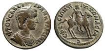 "Ancient Coins - Tranquillina AE30 ""Artemis on Horse, Proton Asias"" Ionia, Ephesos Extremely Rare"