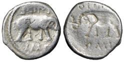 """Ancient Coins - Q Caecilius Metellus Pius Scipio AR Denarius Brockage Strike """"Elephant / Incuse"""""""