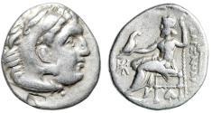 "Ancient Coins - Alexander III The Great AR Drachm Abydos Mint ""Zeus, Ivy & Kerykeion"" Good Fine"