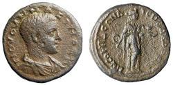 "Ancient Coins - Maximus AE24 of Nicomedia, Bithynia ""Portrait & Hygeia Feeding Snake"" Scarce"