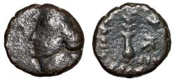 "Ancient Coins - Kingdom of Parthia: Orodes I AE Chalkous ""Ear of Corn, Date"" Rare"