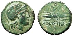 "Ancient Coins - Paphlagonia, Amastris AE20 ""Helmeted Athena & Thunderbolt"" Green Patina"