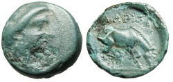 "Ancient Coins - Thessaly, Larissa AE17 ""Nymph & Horse About to Roll"" Turquoise Patina"