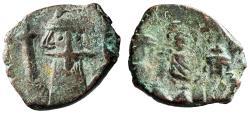 """Ancient Coins - Constans II Half Follis """"Facing, Cross / Constantine IV, Heraclius & Tiberius"""""""