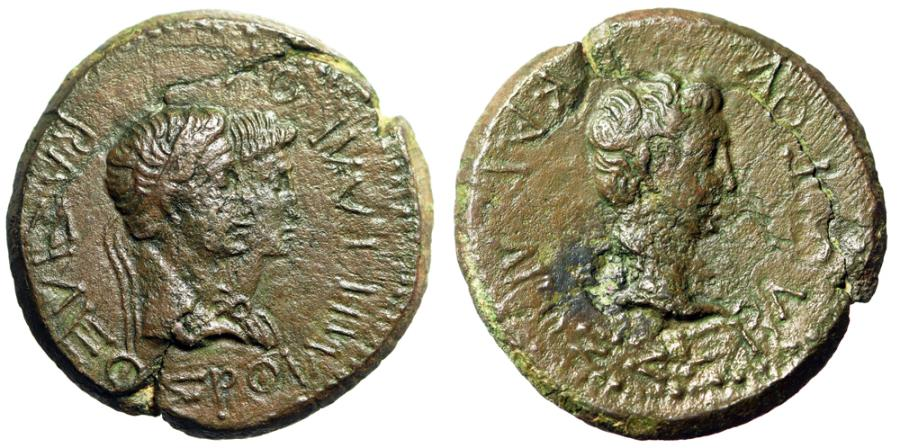 "Ancient Coins - Augustus & Rhoemetalkes I With Queen Pythodoris ""Portraits"" Good VF"