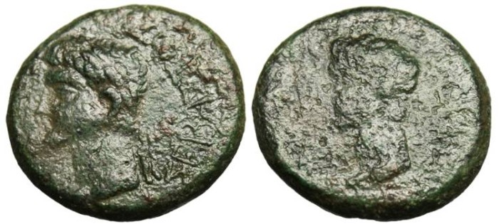"""Ancient Coins - Claudius I, AE 21 """"Bust of Divvs Augustus"""" Macedonia, Thessalonica"""