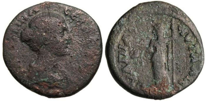 """Ancient Coins - Faustina II """"Hera With Scepter & Patera"""" Thrace, Pautalia"""
