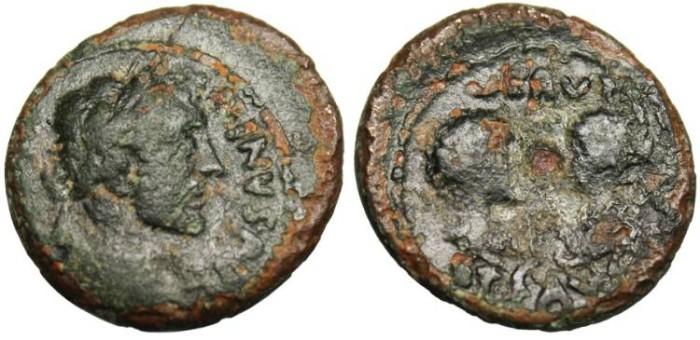 """Ancient Coins - Antoninus Pius  """"Lucius Verus & Faustina"""" RARE Judaea, Capitolina (Jersusalem)"""