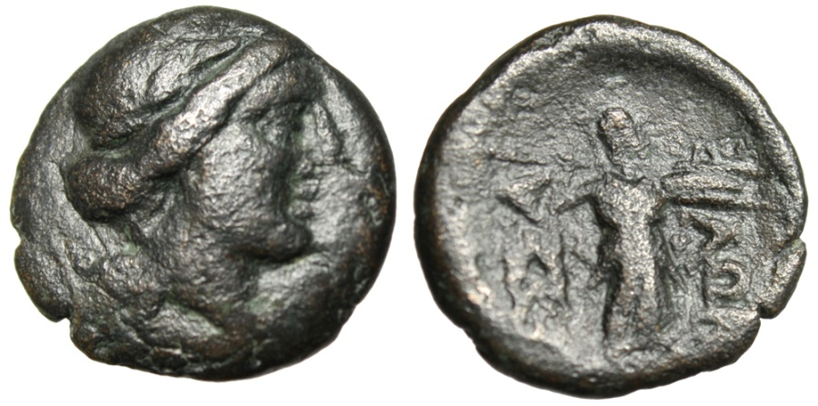"Ancient Coins - Thessaly, Thessalian League AE20 ""Apollo & Athena Throwing Spear"""