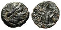 "Ancient Coins - Crete, Priansus (Priansos) AE18 ""Artemis & Palm Tree, Rudder, Dolphin"" Rare"