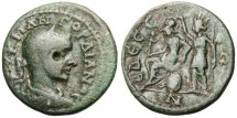 "Ancient Coins - Gordian III AE25 ""Roma Seated, Crowned By Tyche"" Macedonia Edessa"