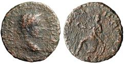 """Ancient Coins - Tiberius AE Semis """"Portrait & Roma Seated on Arms"""" Lyong RIC Unlisted Very Rare"""