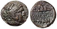 """Ancient Coins - Bithynia, Herakleia Pontike (Heraclea Pontika) AE23 """"Herkales / Weapons"""" Rare"""