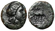 "Ancient Coins - Troas, Alexandria AE12 ""Apollo Head Right & Horse Grazing"" VF"