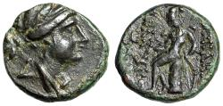 "Ancient Coins - Seleucid Kingdom Seleukos III Soter (Keraunos) AE15 ""Artemis, Apollo Seated"" gVF"