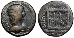 """Ancient Coins - Julia Domna (Wife Septimius Severus"""" of Emesa """"Altar of El-Gabal"""""""