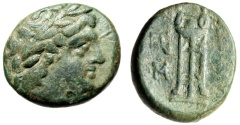 "Ancient Coins - Macedonian King Adaeus ""Apollo & Tripod"" Heracleia Sintica or Scotussa Very Rare"