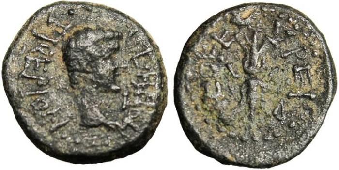 """Ancient Coins - Tiberius Gemellus, AE16 """"Thunderbolt"""" Lydia, Philadelphia VERY RARE!"""