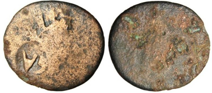 Ancient Coins - Caligula Countermark CA on Ancient Roman Coin
