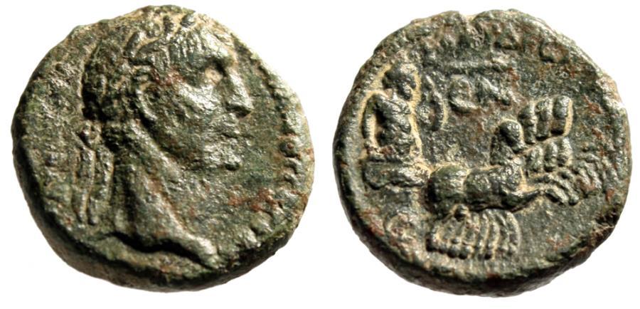 "Ancient Coins - Trajan AE21 of Balanea (as Leucas-Claudius) ""Galloping Quadriga"" Rare VF"
