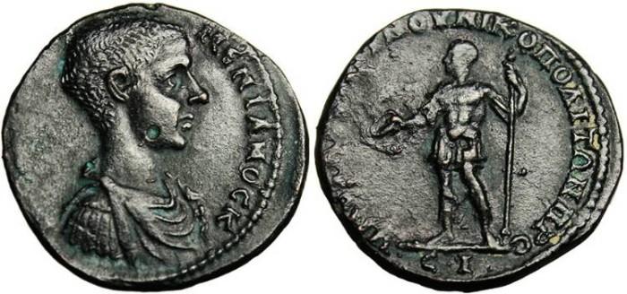 "Ancient Coins - Diadumenian, AE 25 ""In Military Dress"" Moesia Nicopolis ad Istrum Scarce EF"
