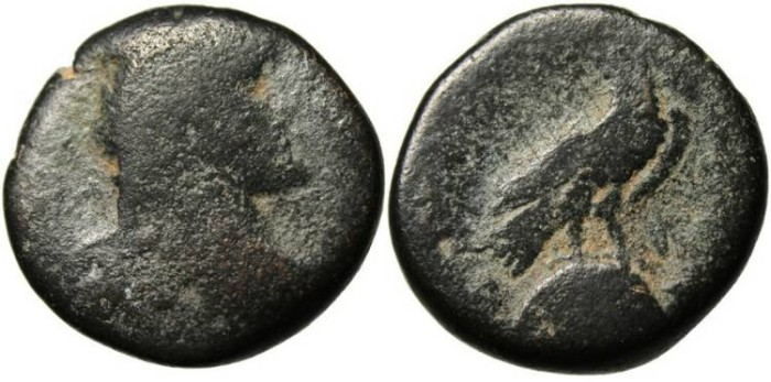 "Ancient Coins - Antoninus Pius, AE21 ""Eagle on Sacred Stone of Elagabalus"" Syria, Emesa"