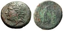"""Ancient Coins - King of Bithynia: Prusias I AE28 """"Apollo Left & Athena-Nike"""" Circa 238-283 BC"""