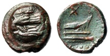"Ancient Coins - Euboea, Chalkis AE14 ""Eagle Flying on Shield & Prow, XA Monogram"" Rare EF"