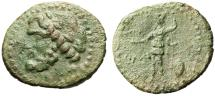 "Ancient Coins - Sicily, Panormos AE22 ""Zeus & Soldier Standing With Shield"" 1st Century BC"