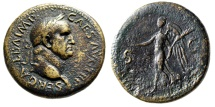 """Ancient Coins - Galba AE Sestertius """"Victory, Palladium & Palm"""" 68-69 AD RIC 456 About VF"""