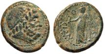 """Ancient Coins - Sicily, Syracuse Under Roman Rule After 212 BC """"Zeus & Isis"""" Near VF"""