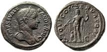 """Ancient Coins - Severus Alexander AE Sestertius """"IOVI CONSERVATORI Jupiter & Emperor"""" RIC 558"""