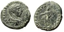 "Ancient Coins - Elagabalus AE17 ""Priapus, Erect Phallus & Basket"" Moesia Nicopolis Scarce gF"