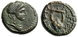 "Ancient Coins - Syria, Antioch Pseudo-Autonomous Issue ""Apollo & Lyre"" Year 108 Nero 59/60 AD"
