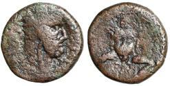 "Ancient Coins - Sicily, Iaitia AE23 ""Herakles & Gorgon at Center of Trikeles of Legs"" Rare"