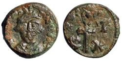 "Ancient Coins - Constans II AE Half Follis ""Facing Portrait & Cross, XX "" Carthage SB 1059 Rare"
