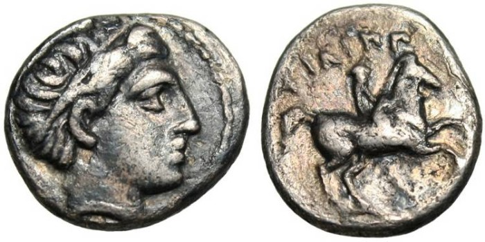 "Ancient Coins - Philip II, AR 1/5 Stater ""Youth on Horse, Grain Ear"" Amphipolis"