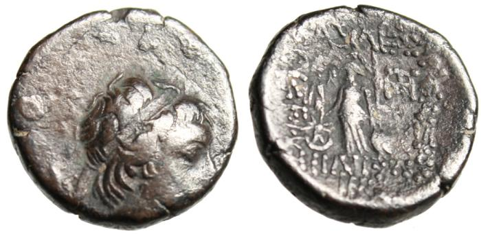 "Ancient Coins - Ariobarzanes III Silver AR Drachm ""Athena, Crescent & Star"" Sear 7304"