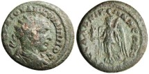 """Ancient Coins - Philip I AE25 """"Nike Advancing"""" Macedonia Thessalonica Green Patina"""