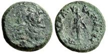 "Ancient Coins - Ptolemy III AE19 ""Zeus Ammon & Statue of Aphrodite"" 246-222 BC Ptolemaic Kingdom"