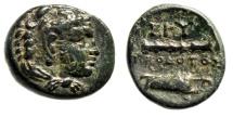 "Ancient Coins - Ionia, Erythrai AE13 ""Herakles & Bowcase, Club"" Herodotos Magistrate VF Scarce"