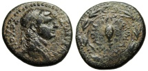 "Ancient Coins - Kingdom of Commagene: Antiochus IV Epiphanes ""Scorpion in Wreath"" 38-72 AD"