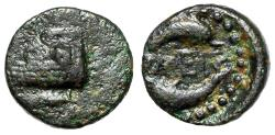 "Ancient Coins - Megaris, Megara AE15 ""Prow of Galley, Dolphin & Two Dolphins Clockwise"" aVF"