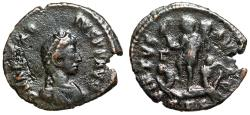 """Ancient Coins - Arcadius AE17 """"VIRTVS AVGGG Emperor & Victory on Ship"""" Thessalonica Rare"""