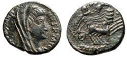 "Ancient Coins - Divus Constantine I The Great AE3 ""Emperor in Quadriga, Hand of God"" Antioch VF"