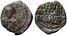 "Ancient Coins - Anonymous Follis of The Byzantine Empire Circa 976-1025 AD ""Christ Portrait"""
